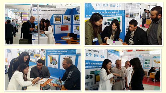 Algeria International Construction Machinery Exhibition